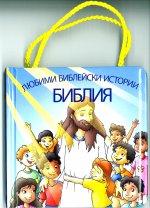 Книги за деца